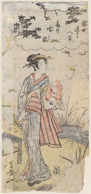 Kitao Masanobu: Clearing Weather of the Fan (Ôgi no seiran), from the series Eight Views of ? in the Modern World (Tôsei ? hakkei) - ボストン美術館