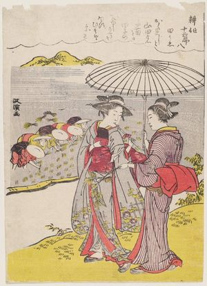 Kitao Masanobu: No. 8, Taue, from the series Twelve Seasons of Agriculture (Kôsaku jûni setsu) - ボストン美術館