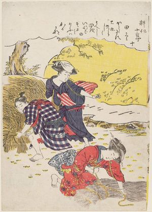 Kitao Masanobu: No. 10, Tagari, from the series Twelve Seasons of Agriculture (Kôsaku jûni setsu) - ボストン美術館