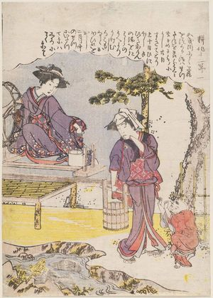 Kitao Masanobu: No. 1, from the series Twelve Seasons of Agriculture (Kôsaku jûni setsu) - ボストン美術館