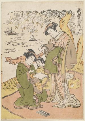 Kitao Masanobu: Goten-yama, from the series Places in the Eastern Capital Famous for Flowers (Tôto hana meisho) - ボストン美術館
