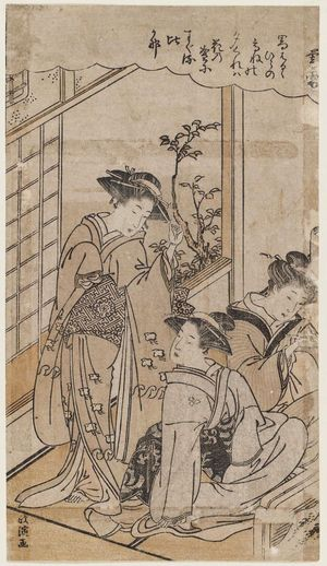 Kitao Masanobu: Twilight Snow (Bosetsu), from an unidentified series of Eight Views (Hakkei) - ボストン美術館