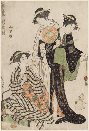 Kitao Masanobu: Flowers of Yamashita (Yamashita no hana), from the series Comparing the Charms of Modern Beauties (Tôsei bijin irokurabe) - ボストン美術館