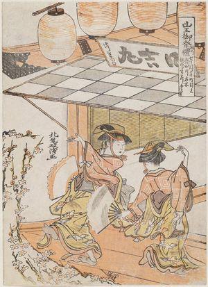 Kitao Masanobu: Famous Places on the Sumida River (Sumidagawa meisho), from the series Sannô Festival (Sannô Gosairei) - ボストン美術館