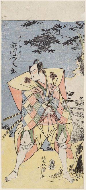 Kitao Masanobu: Actor Ichikawa Monnosuke II as Hayano Kanpei - ボストン美術館