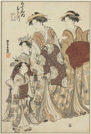 勝川春潮: Takigawa of the Ôgiya, kamuro Onami and Menami - ボストン美術館