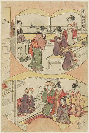 勝川春潮: No. 2, from the series Twelve Months in Six Sheets (Jûni kô rokumai tsuzuki) - ボストン美術館