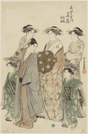 勝川春潮: Hanaogi of the Ôgiya, kamuro Yoshino and Tatsuta - ボストン美術館