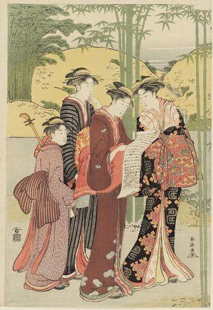 勝川春潮: Women Imitating the Seven Sages of the Bamboo Grove - ボストン美術館