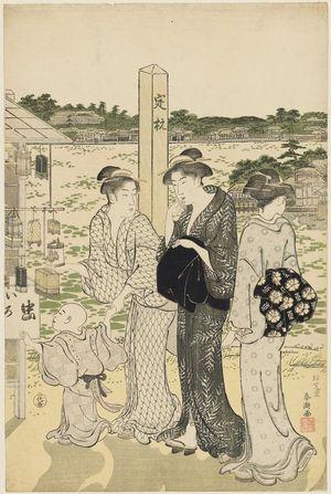 Katsukawa Shuncho: Vendor of Singing Insects at Shinobazu Pond - Museum of Fine Arts