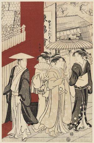 勝川春潮: Niômon Gate at Sensô-ji Temple in Asakusa - ボストン美術館