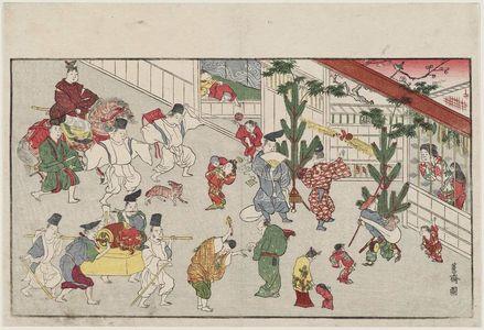北尾政美: Street Scene at New Year, from the album Spring in the Four Directions (Yomo no haru) - ボストン美術館