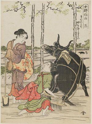 北尾政美: # 3 of Women Farming. Series- Onna-Kasaku no san - ボストン美術館