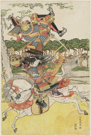 Kitao Masayoshi: Tomoe Gozen - Museum of Fine Arts