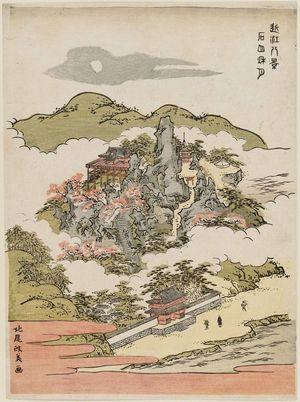 北尾政美: Autumn Moon at Ishiyama Temple (Ishiyama shûgetsu), from the series Eight Views of Ômi (Ômi hakkei) - ボストン美術館