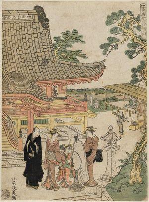 北尾政美: Visiting Matsuchiyama Temple - ボストン美術館