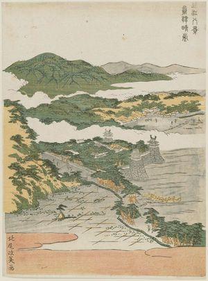 北尾政美: Clearing Weather at Awazu (Awazu seiran), from the series Eight Views of Ômi (Ômi hakkei) - ボストン美術館