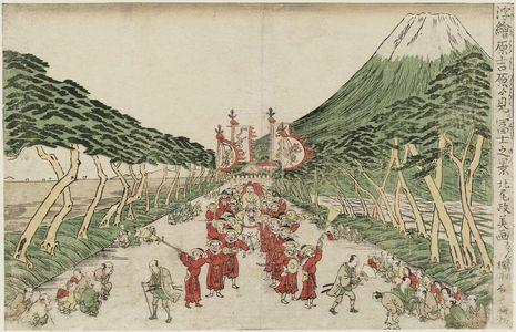 北尾政美: View of Fuji as Seen from Hara and Yoshiwara (Hara Yoshiwara yori miru Fuji no kei), from the series Perspective Pictures (Uki-e) - ボストン美術館
