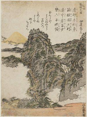 北尾政美: Hakoné no zu. View of Hakoné. Series: Hyaku Fuji - ボストン美術館