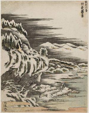 北尾政美: Twilight Snow at Hira (Hira bosetsu), from the series Eight Views of Ômi (Ômi hakkei) - ボストン美術館