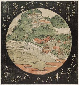 北尾政美: Evening Bell at Mii Temple (Mii banshô), from the series Eight Views of Ômi (Ômi hakkei) - ボストン美術館
