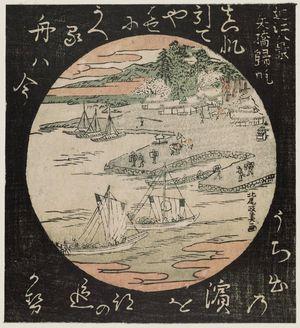 北尾政美: Returning Sails at Yabase (Yabase kihan), from the series Eight Views of Ômi (Ômi hakkei) - ボストン美術館