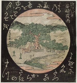 北尾政美: Night Rain at Karasaki (Karasaki yau), from the series Eight Views of Ômi (Ômi hakkei) - ボストン美術館