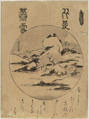 北尾政美: Twilight Snow at Mount Hira (Hira bosetsu), from the series Eight Views of Ômi (Ômi hakkei) - ボストン美術館
