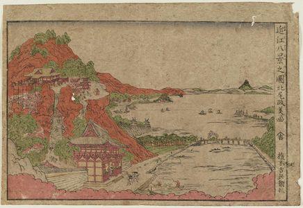 北尾政美: The Eight Views of Ômi (Ômi hakkei no zu) - ボストン美術館