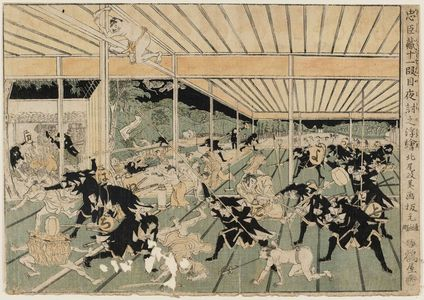 Kitao Masayoshi: Perspective Picture of the Night Attack in Act XI of The Storehouse of Loyal Retainers (Chûshingura jûichidanme youchi no uki-e) - Museum of Fine Arts
