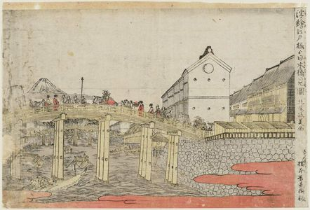 北尾政美: Nihon Bridge as Seen from Edo Bridge (Edobashi yori Nihonbashi o miru zu), from the series Perspective Pictures (Uki-e) - ボストン美術館