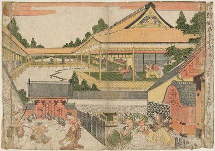 北尾政美: Act III (Sandanme), from the series Perspective Pictures of the Storehouse of Loyal Retainers, a Primer (Uki-e Kanadehon Chûshingura) - ボストン美術館