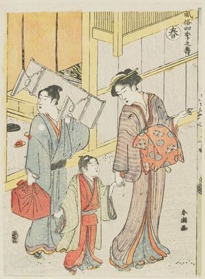 勝川春潮: Spring (Haru), from the series Auspicious Customs of the Four Seasons (Fûzoku shiki no kotobuki) - ボストン美術館