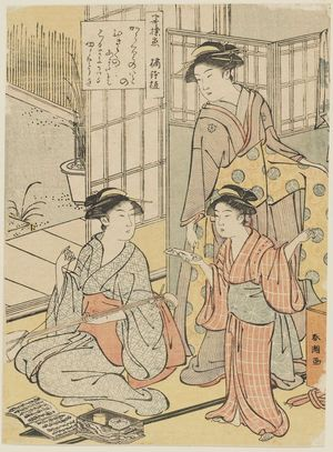 Katsukawa Shuncho: Woman with samisen talking to child, second woman listens. Series - ? - Tachibana hachiue. - Museum of Fine Arts