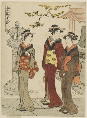 勝川春潮: Women at a Temple, from the series Flowers of Fukagawa (Tatsumi no hana) - ボストン美術館