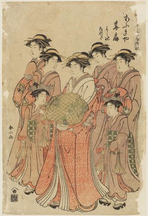 Katsukawa Shunzan: Hanaôgi of the Ôgiya, kamuro Yoshino and Tatsuta, from the series Models for Fashion: New Year Designs as Fresh as Young Leaves (Hinagata wakana no hatsu moyô) - Museum of Fine Arts