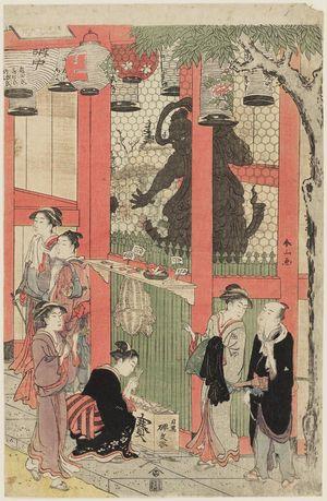 勝川春山: At gate of temple, visitors in foreground - statue behind them. - ボストン美術館