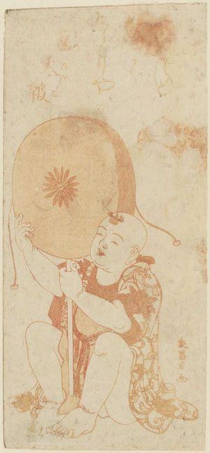 勝川春山: Child with Gigantic Rattle - ボストン美術館