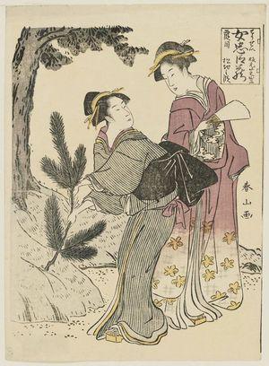 Katsukawa Shunzan: Act II, the Pine-cutting Scene (Nidanme, Matsukiri no dan), from the series The Storehouse of Loyal Retainers Enacted by Present-day Women (Tôsei onna Chûshingura) - Museum of Fine Arts