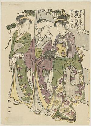 勝川春山: Act IV, from the series The Storehouse of Loyal Retainers Enacted by Present-day Women (Tôsei onna Chûshingura) - ボストン美術館