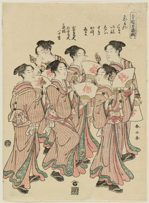 Katsukawa Shunzan: , from the series The Manzai Dance at the Niwaka Festival in the Pleasure Quarters (Seirô manzai Niwaka) - Museum of Fine Arts