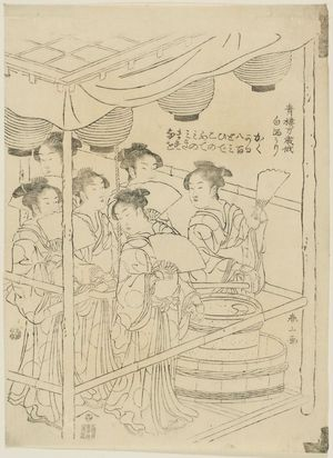 勝川春山: Vendors of White Sake (Shirazake uri), from the series The Manzai Dance at the Niwaka Festival in the Pleasure Quarters (Seirô manzai Niwaka) - ボストン美術館