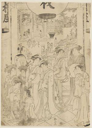 Katsukawa Shunzan: Gate of the Kinryûzan Temple in Asakusa - Museum of Fine Arts