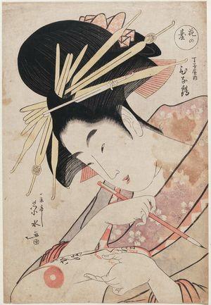 一楽亭栄水: Hinazuru of the Chôjiya, from the series The Flower Stand (Hana no dai) - ボストン美術館