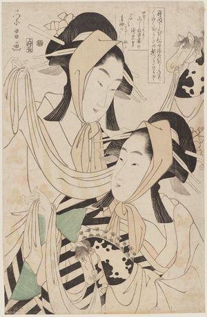 鳥高斎栄昌: Harugoma dance - ボストン美術館