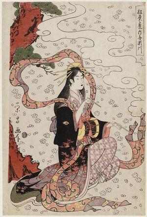 鳥高斎栄昌: Kisegawa of the Matsubaya as a Heavenly Musician - ボストン美術館