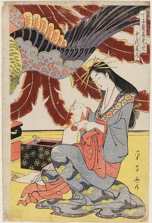 鳥高斎栄昌: The Chôjiya by Day (Chôjiya hiru mise): Toyosumi - ボストン美術館