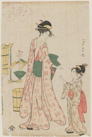 鳥高斎栄昌: Woman speaking to young girl, fountain in background - ボストン美術館