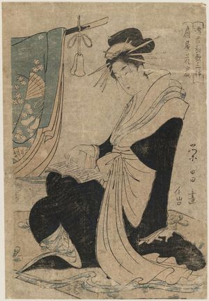 鳥高斎栄昌: Hanaôgi of the Ôgiya, from the series Courtesans as the Three Dieties of Japanese Poetry (Yûkun waka sanjin) - ボストン美術館