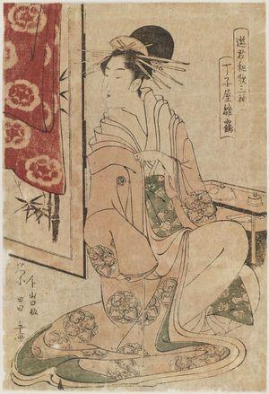 鳥高斎栄昌: Hinazuru of the Chôjiya, from the series Courtesans as the Three Gods of Poetry (Yûkun waka sanjin) - ボストン美術館